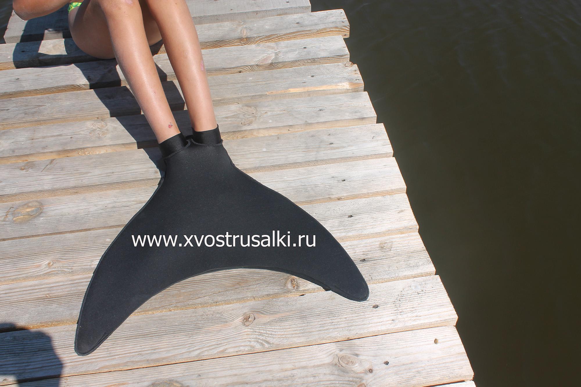 Как сделать хвост русалки