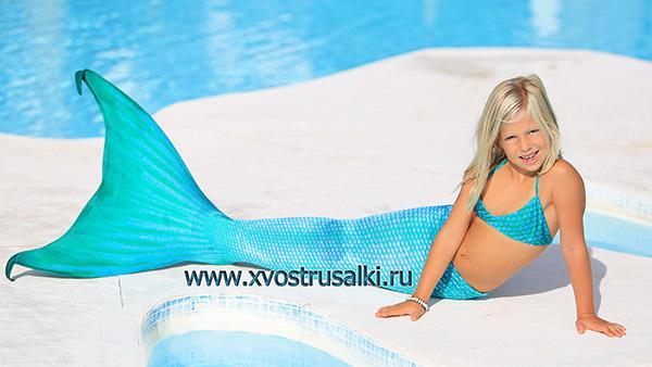 купить хвост русалки люкс германия морская волна оригинал с чешуей