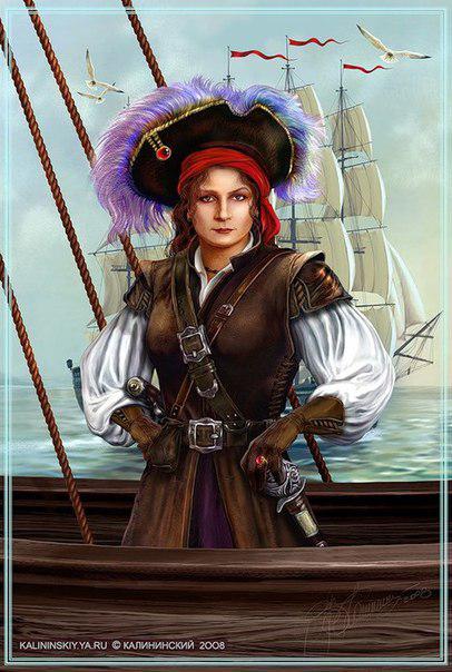 Женщины-пираты были очень хитрыми