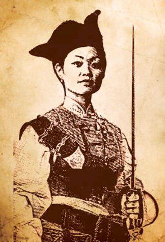 Пиратка Чжен Ши