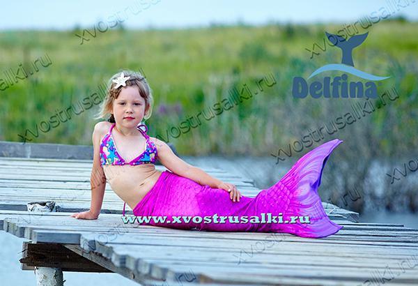 Хвост русалки для детей от трех лет