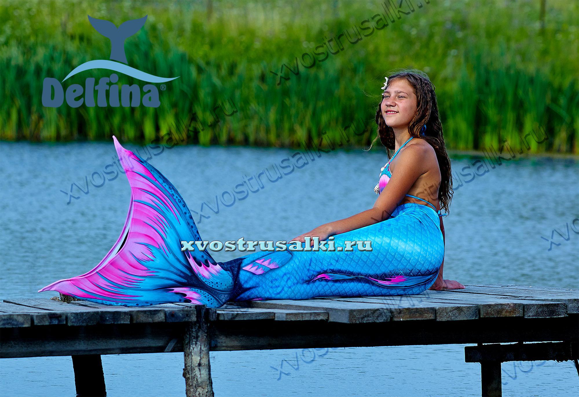 Хвост русалки голубой Топаз